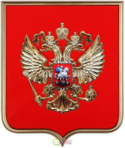 Комплект офисный: герб, стойка , знамя России, Знамя Москвы (города).