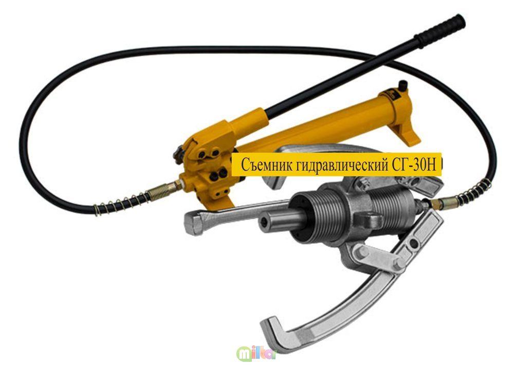 Съёмник гидравлический со встроенным приводом
