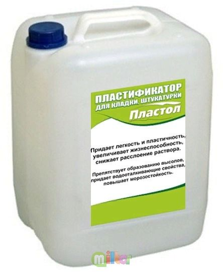 Пластификатор для кладки и штукатурки Пластол - 10 л