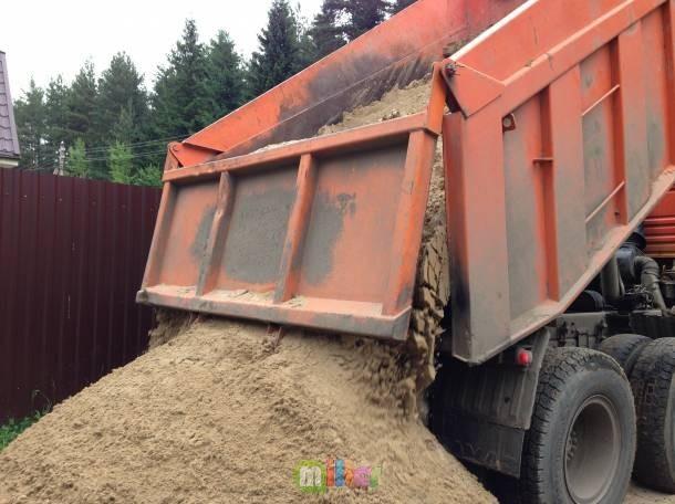 Навоз, грунт, торф, дрова,  земля, песок, щебень итд.