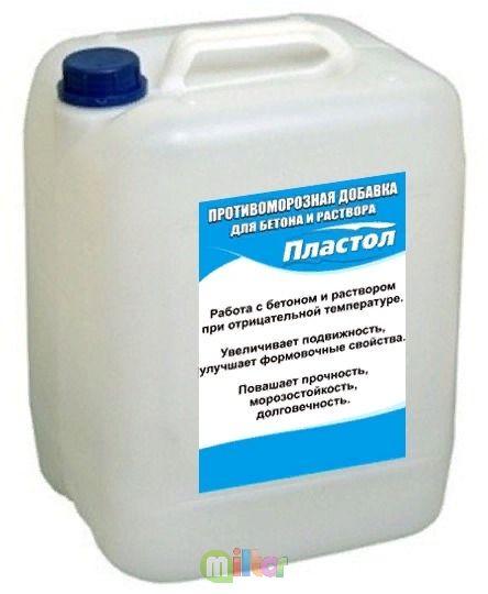 ...Пластификатор, противоморозная добавка для бетона и раствора Пласто