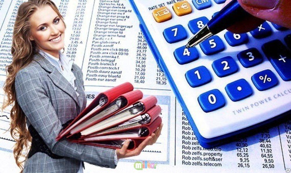 Вакансии главного бухгалтера в бюджете работа бухгалтером на дому в минске вакансии