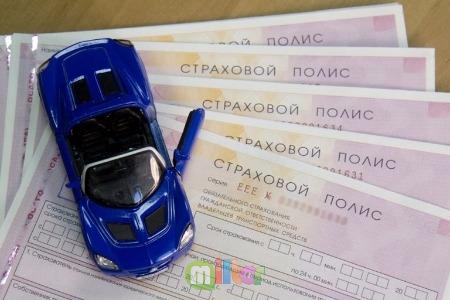 IMG Страхование. Услуги по страхованию и переоформлению авто.