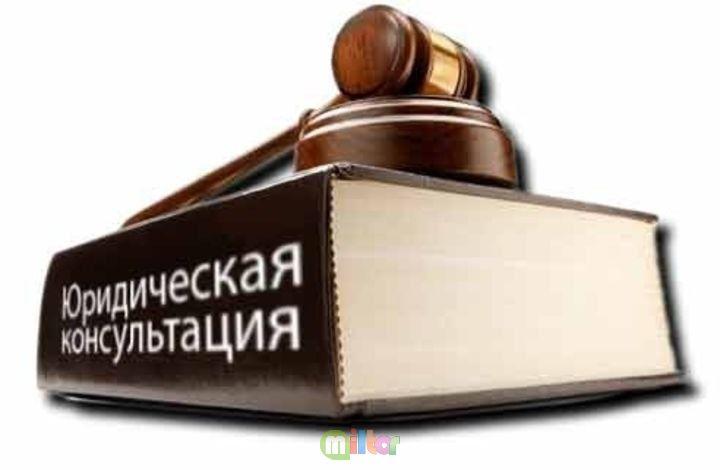 Услуги юриста, представительство в судах, иски.