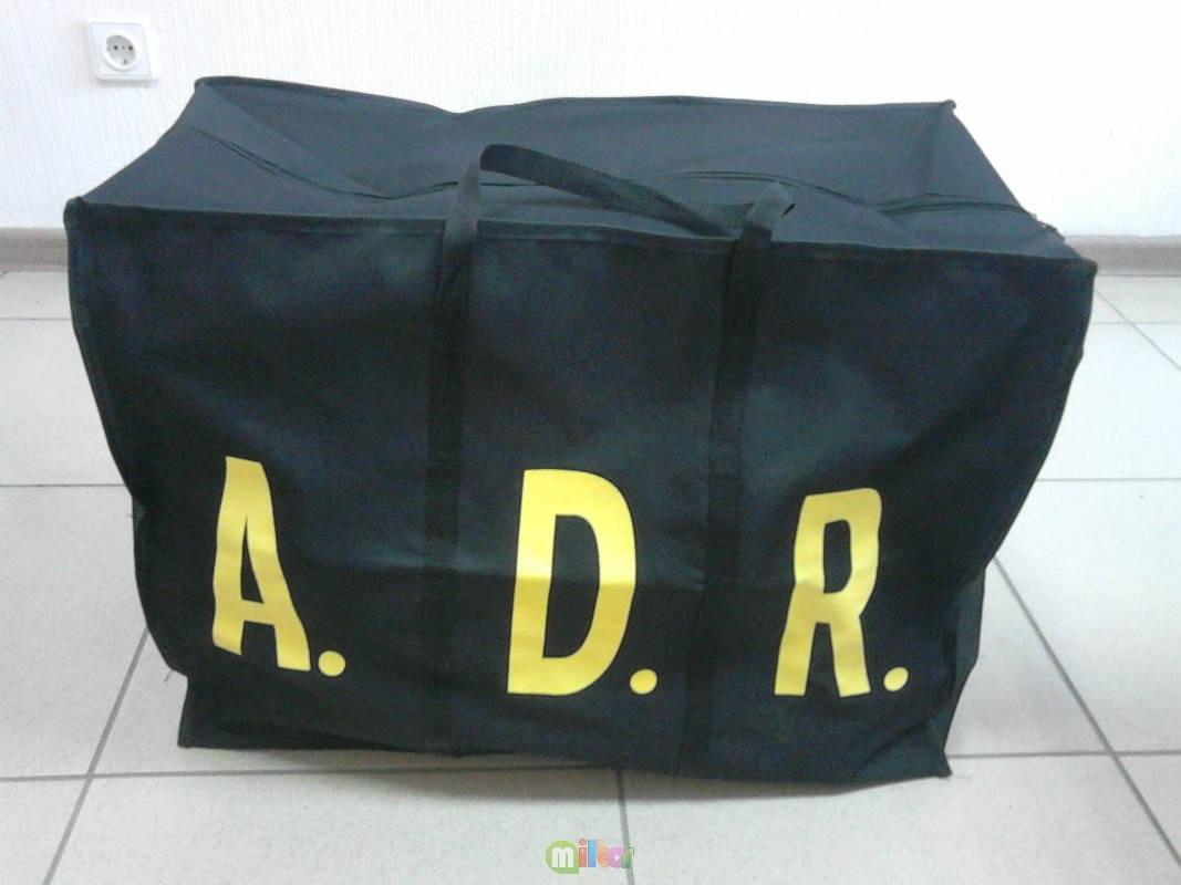 Сумка набора (комплекта) ADR пустая
