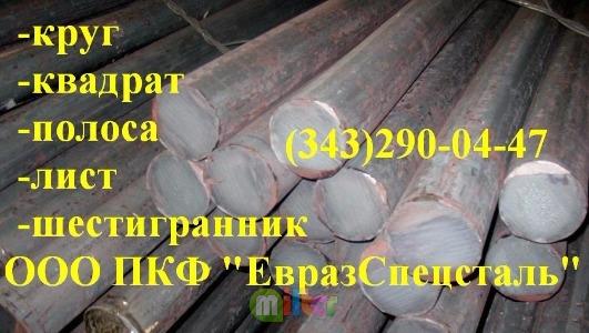 Круг стальной диаметр 1 мм, металл марка стали 01Н17К12М5Т-ИЛ