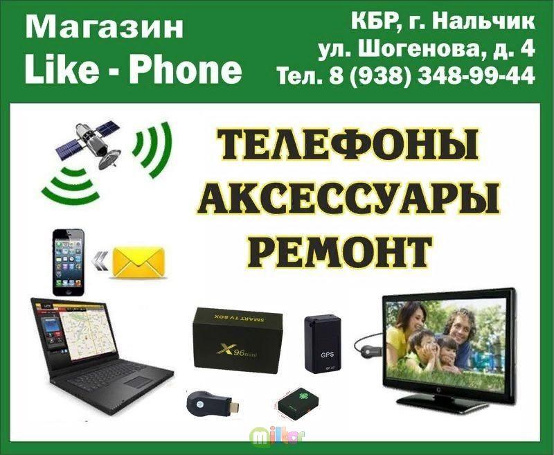 "Салон сотовой связи ""InterPhone"""