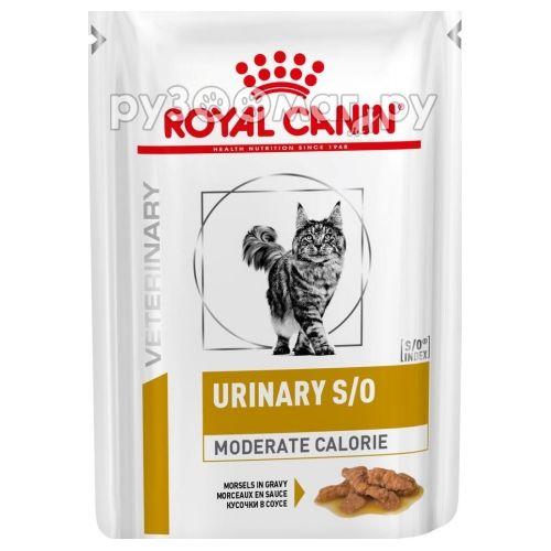 ...Royal Canin S/O Moderate Calorie (соус) (85 г) - Диета для кошек по