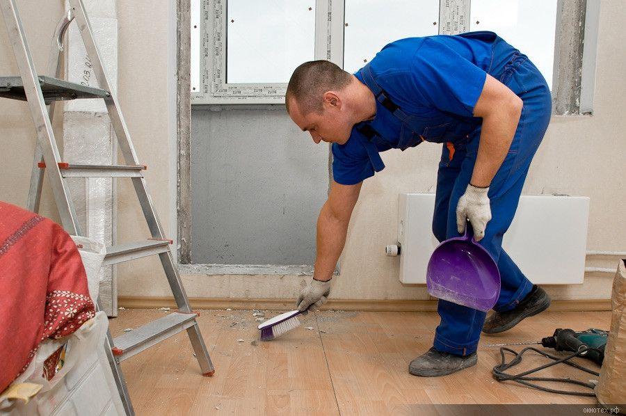Картинки уборка квартиры после ремонта