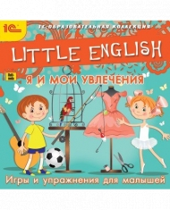 Little English. Я и мои увлече...