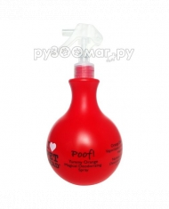 Pet Head Poof For Dogs / Пуф (...
