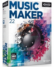 MAGIX Music Maker 22 [Цифровая...