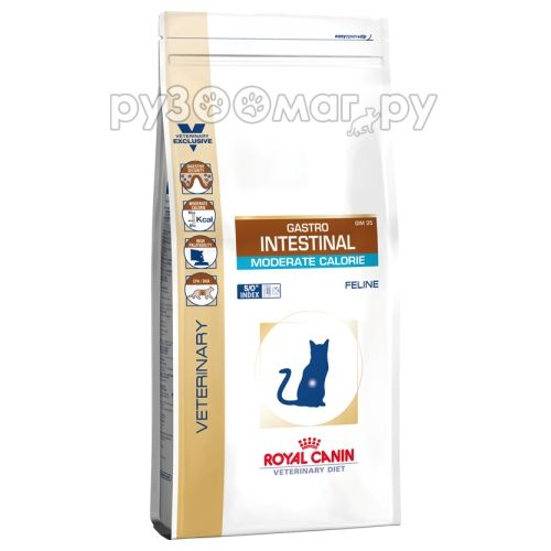 ...Royal Canin Gastro Intestinal Moderate Calorie GIM35 (2 кг) - Диета