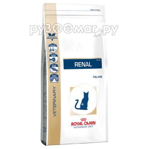 ...Royal Canin Renal RF23 (500 г) - Диета для кошек при хронической по