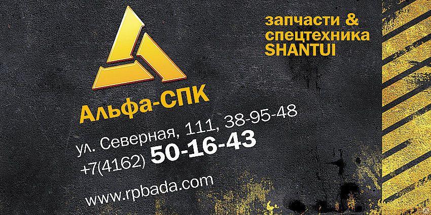 Нож средний бульдозера Shantui SD 22 154-70-11314