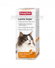 Beaphar Laveta Super For Cats ...